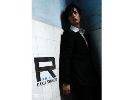 Men's DVD 進藤学
