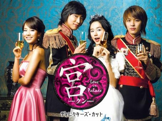 宮~Love in Palace ディレクターズ・カット
