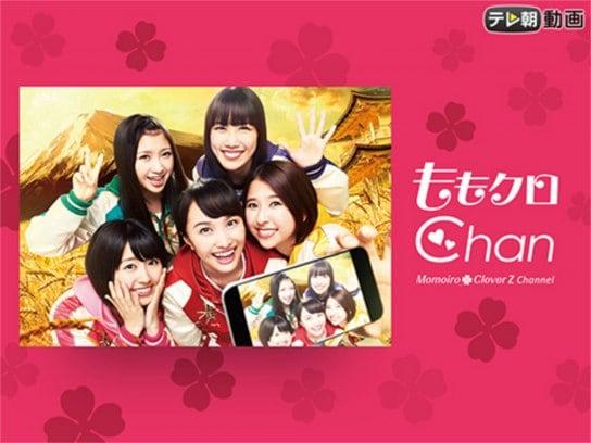 ももクロChan~Momoiro Clover Z Channel~(#1~#100)