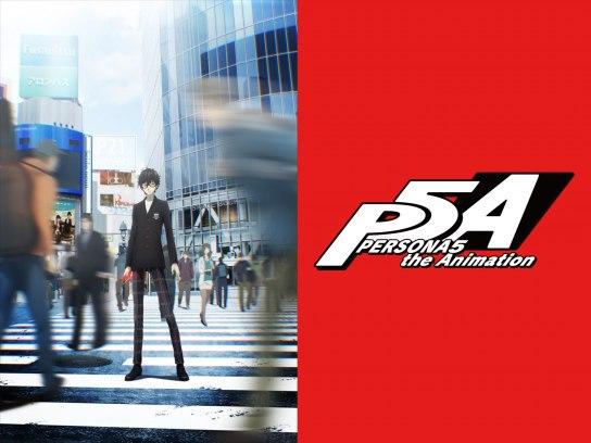 TVアニメ「ペルソナ5」