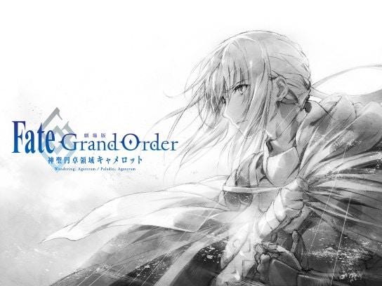 「劇場版Fate/Grand Order –神聖円卓領域キャメロット–」ティザーPV