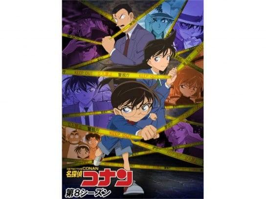 名探偵コナン 第8シーズン