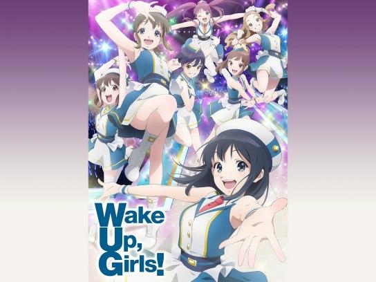 Wake Up,Girls! 新章