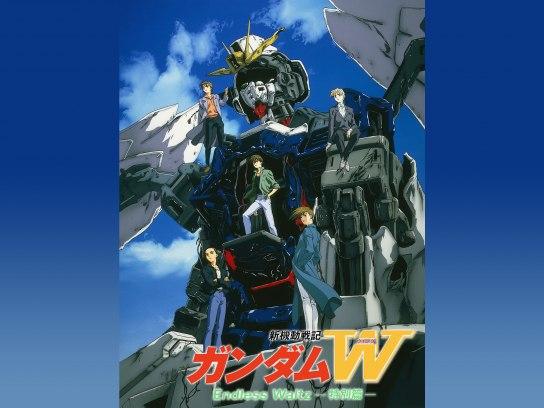 新機動戦記ガンダムW Endless Waltz 特別篇(デジタルセル版)
