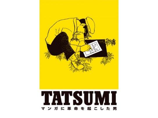 TATSUMI マンガに革命を起こした男