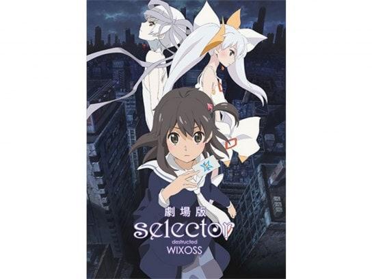 劇場版selector destructed WIXOSS