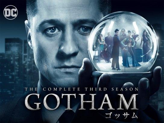 GOTHAM/ゴッサム<サード・シーズン>