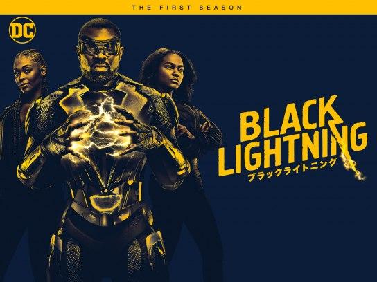 ブラックライトニング<シーズン1>