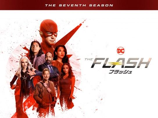 THE FLASH / フラッシュ <セブンス・シーズン>