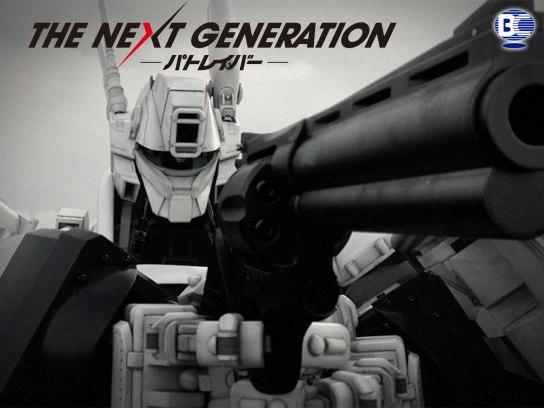 THE NEXT GENERATION パトレイバー