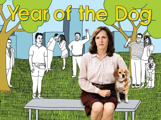 ラブ・ザ・ドッグ 犬依存症の女