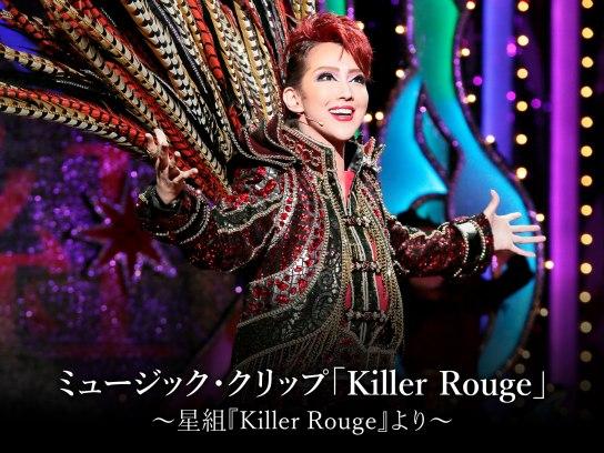 ミュージック・クリップ「Killer Rouge」~星組『Killer Rouge』より~