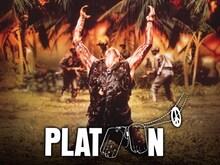 プラトーン
